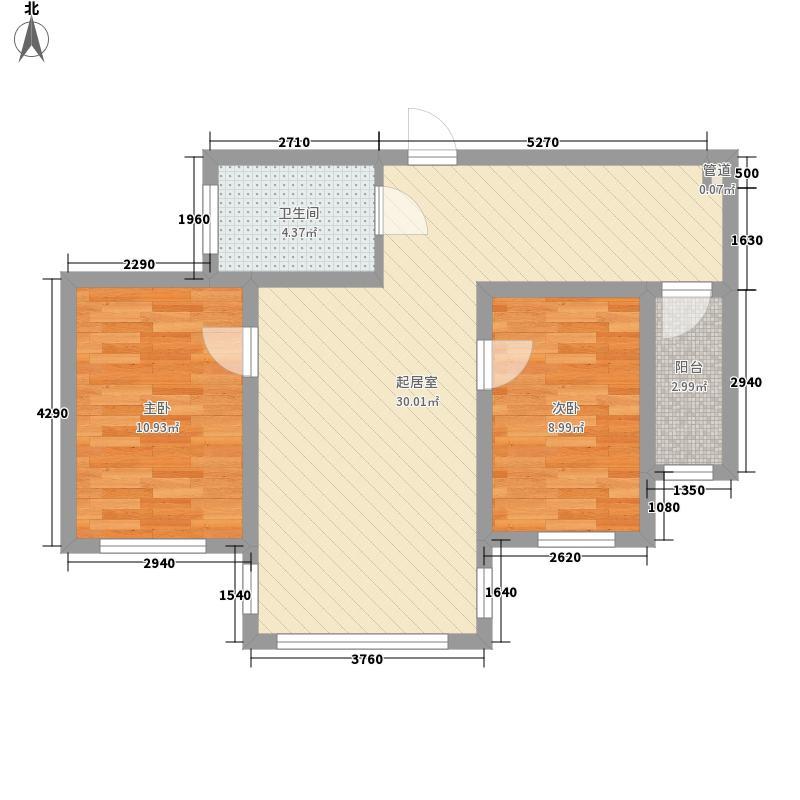 龙湖湾84.11㎡龙湖湾户型图A户型2室2厅1卫1厨户型2室2厅1卫1厨