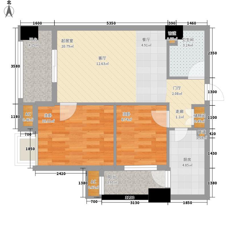 西锦国际73.00㎡西锦国际户型图3号楼B3型2室2厅1卫1厨户型2室2厅1卫1厨