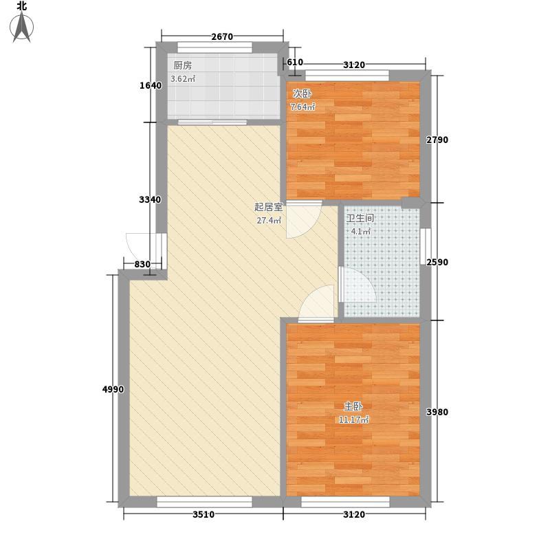 澳东世纪78.48㎡澳东世纪户型图1号楼1-3户型2室2厅1卫1厨户型2室2厅1卫1厨