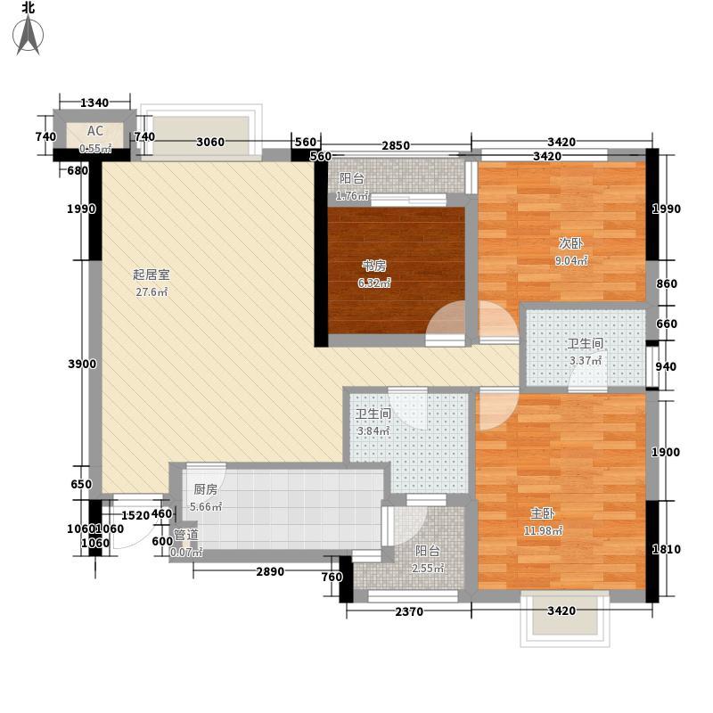 西锦国际105.00㎡西锦国际户型图2号楼N4型3室2厅2卫1厨户型3室2厅2卫1厨