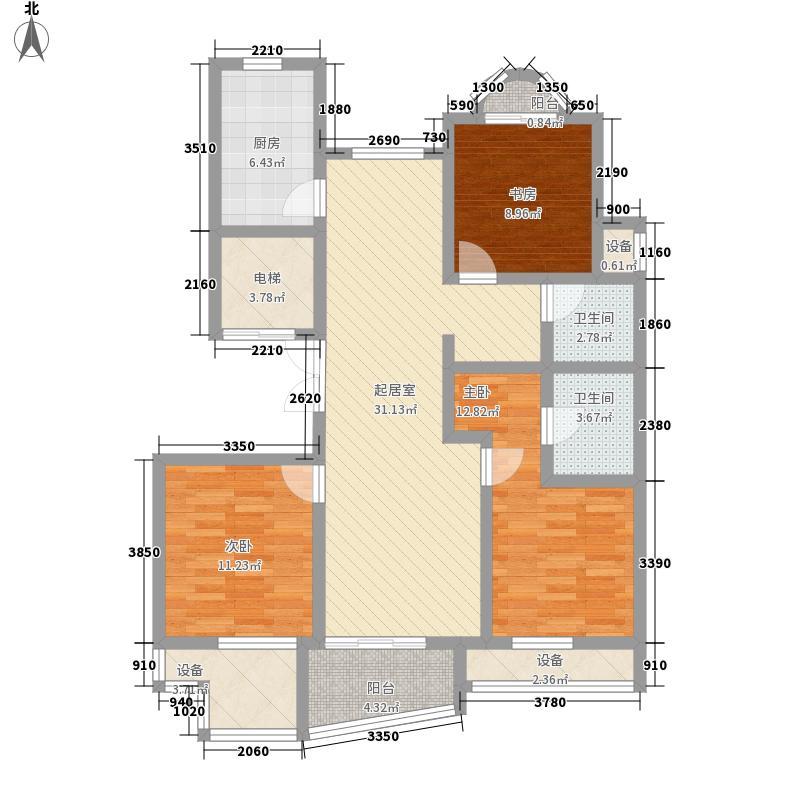 海泰尚城国际138.00㎡二期高层F户型3室2厅2卫