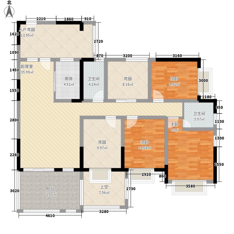 成都后花园国宾红�138.00㎡1期5、6、7、8号楼标准层H户型3室2厅2卫1厨