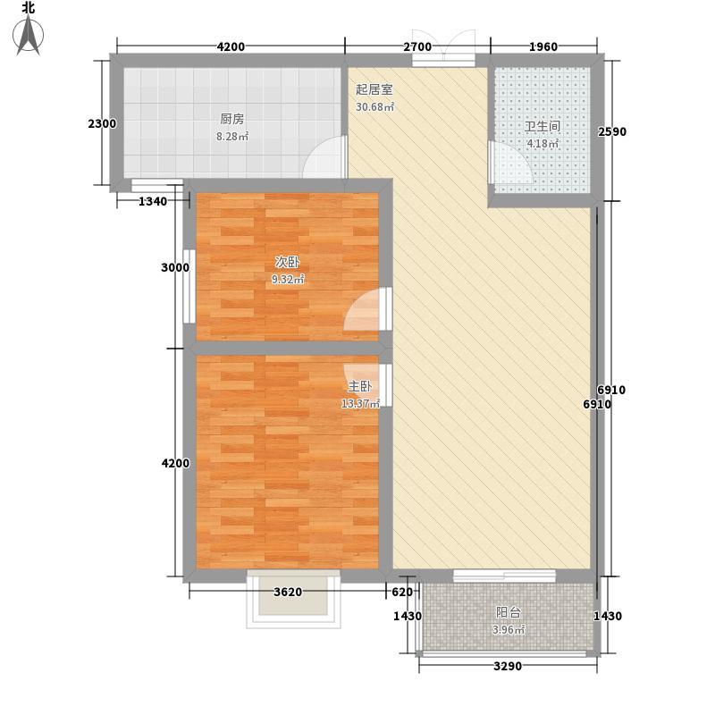东铂城95.16㎡东铂城户型图a4户型2室2厅1卫户型2室2厅1卫