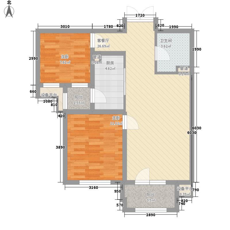 君地天城82.00㎡君地天城户型图一期f户型图2室2厅1卫户型2室2厅1卫