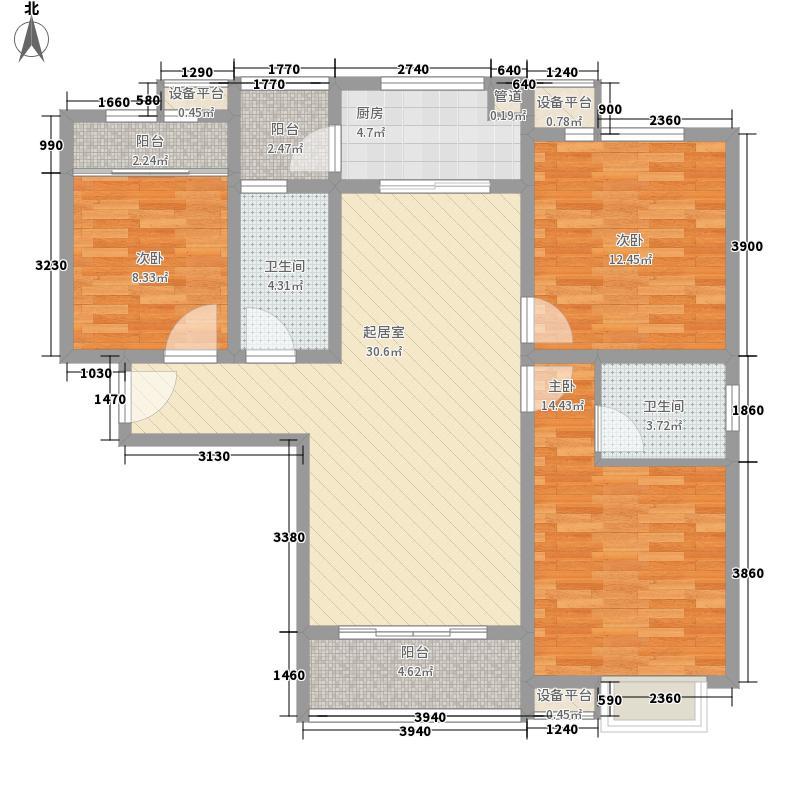 曲江紫金城124.29㎡户型3室2厅
