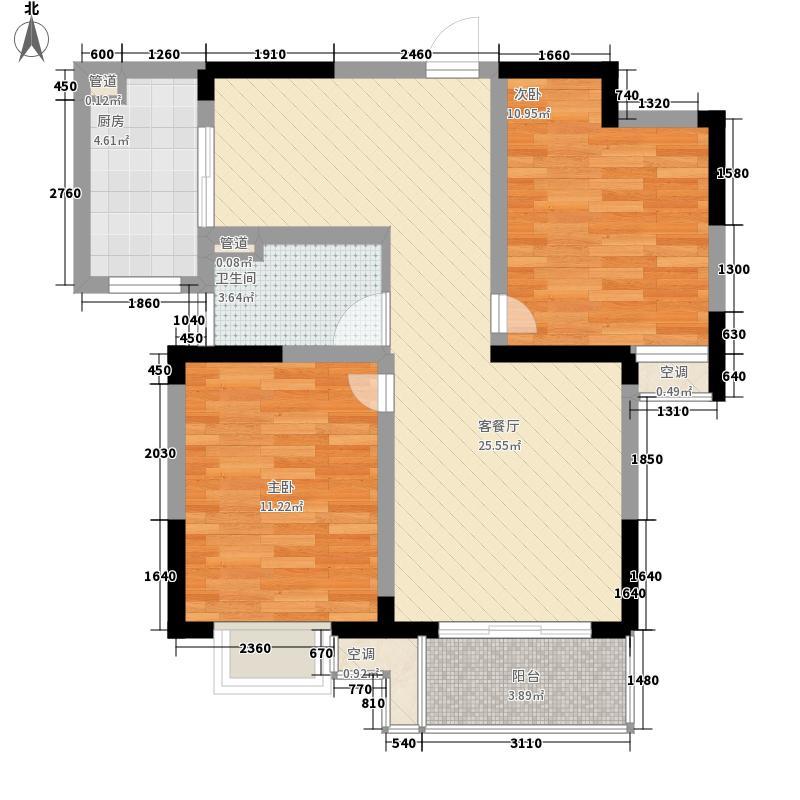 地安汉城国际89.00㎡E2户型2室2厅1卫1厨