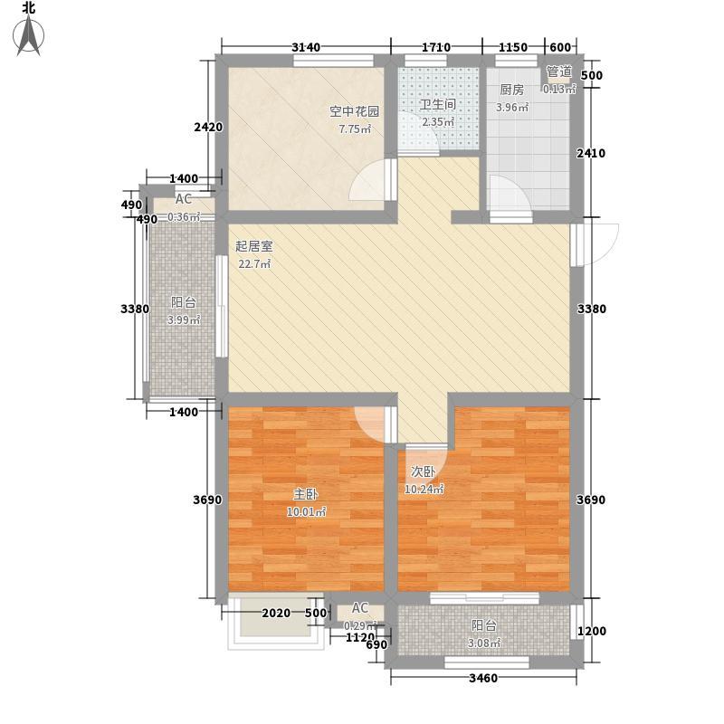 恒生阳光城户型图A1户型 2室2厅1卫1厨