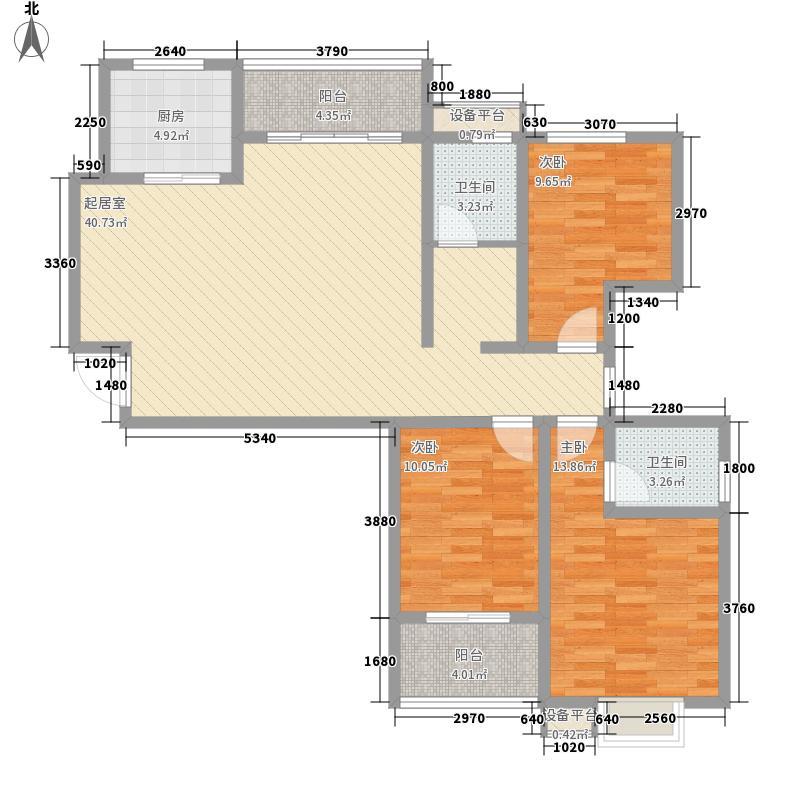 兰馨壹号院137.00㎡C-1/C-2137/户型3室2厅