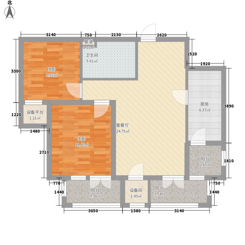 君地天城85.00㎡君地天城户型图一期L户型图2室2厅1卫户型2室2厅1卫