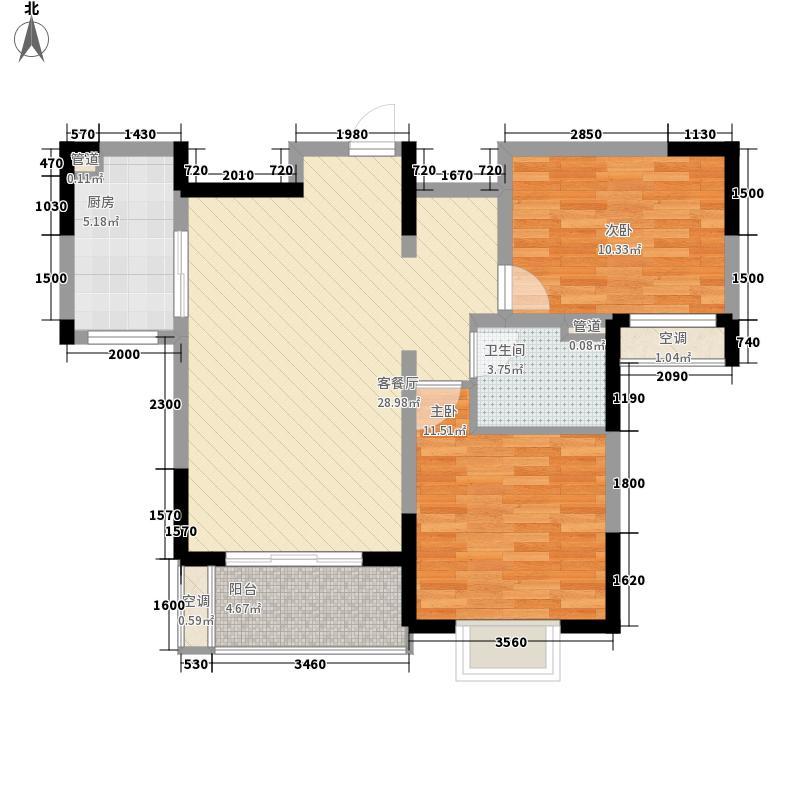 地安汉城国际89.00㎡D2户型2室2厅1卫1厨