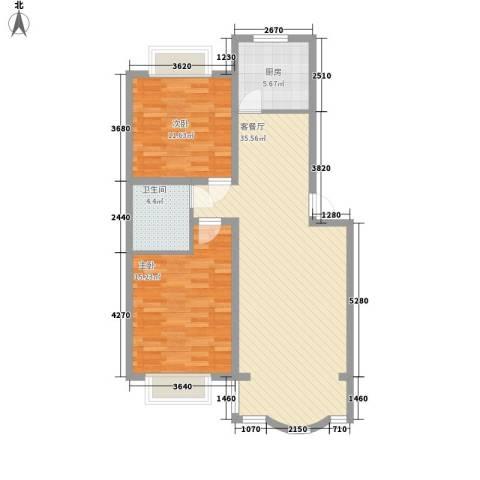 正大明泉花园2室1厅1卫1厨90.00㎡户型图