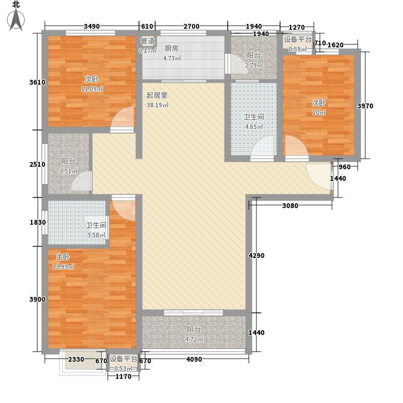 曲江紫金城141.53㎡E4户型3室2厅