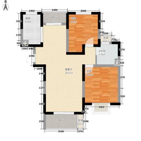 地安汉城国际2室1厅1卫1厨96.00㎡户型图