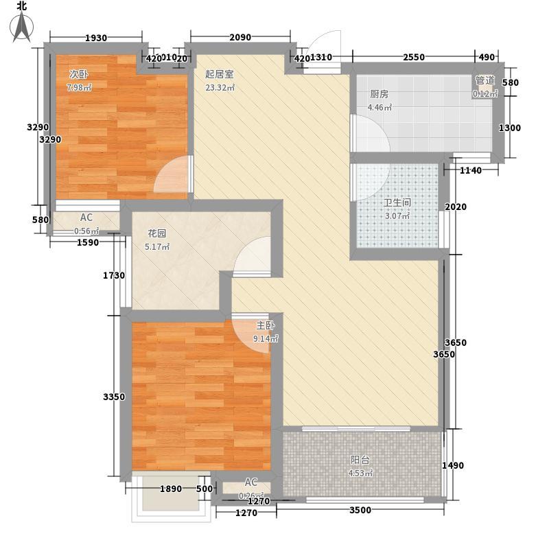 恒生阳光城户型图A2户型 2室2厅1卫1厨