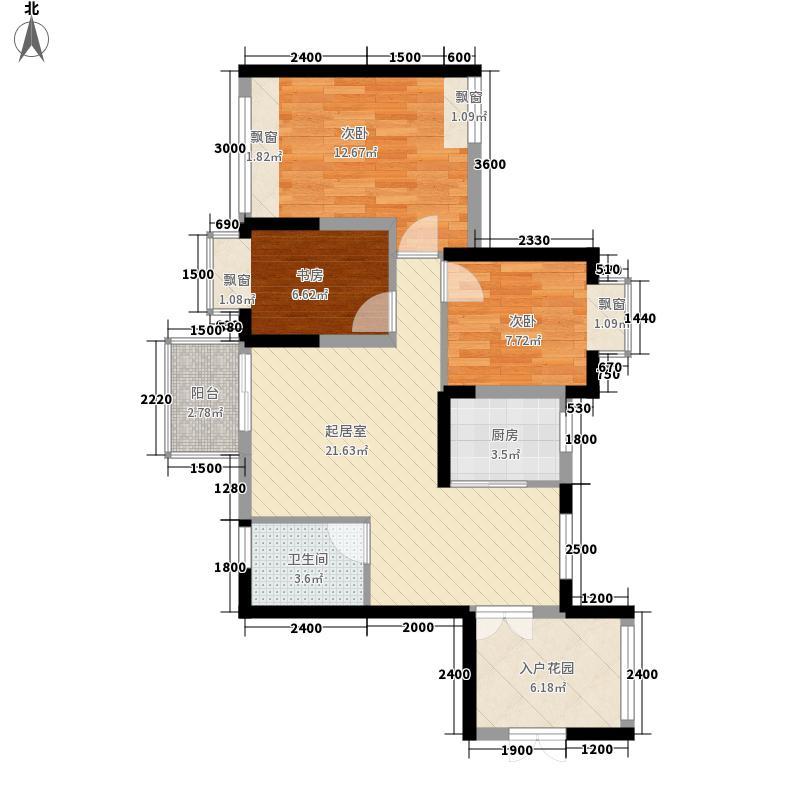 湖光山舍79.10㎡湖光山舍户型图温馨之家3B户型3室2厅1卫1厨户型3室2厅1卫1厨