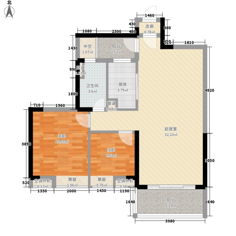 尚上名筑96.91㎡B2栋02户型3室2厅