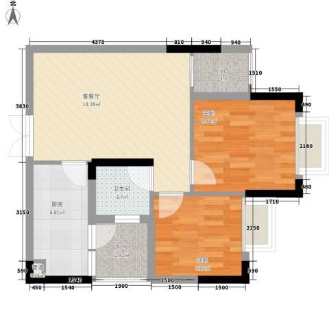 奥体中央公园2室1厅1卫1厨70.00㎡户型图