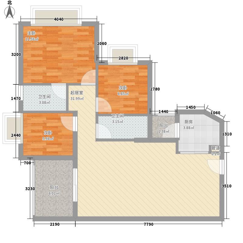逸翠园107.00㎡逸翠园3室户型3室