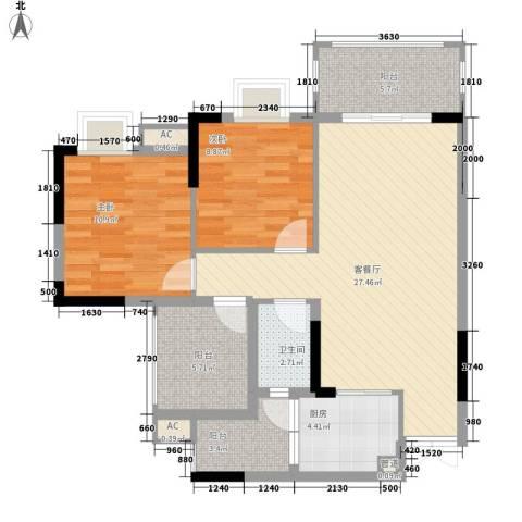 奥体中央公园2室1厅1卫1厨101.00㎡户型图