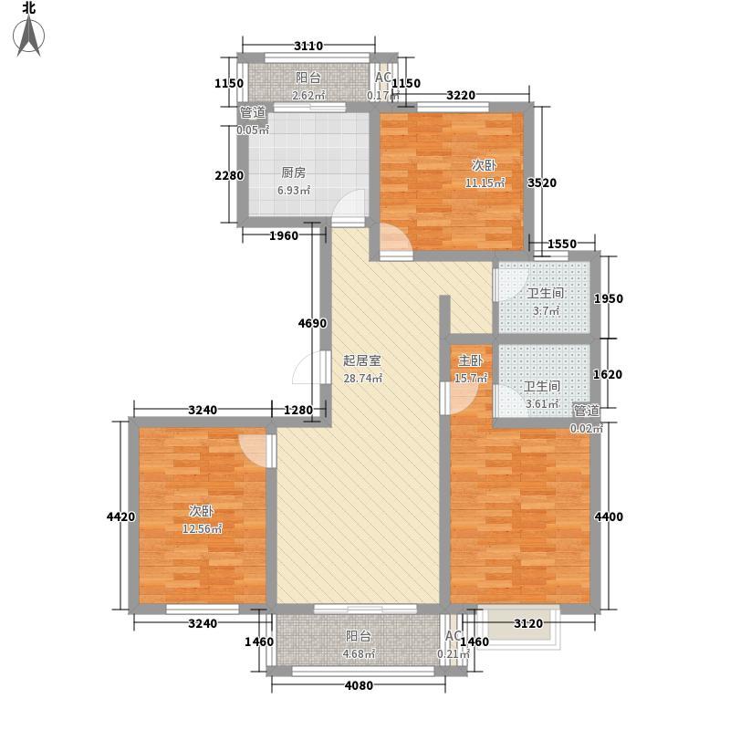 东润第一城132.00㎡B户型3室2厅2卫