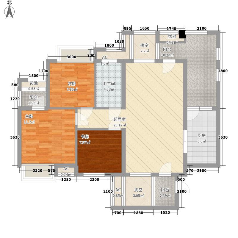 保利国际花园别墅7.85㎡高层A1偶数层户型3室2厅1卫1厨