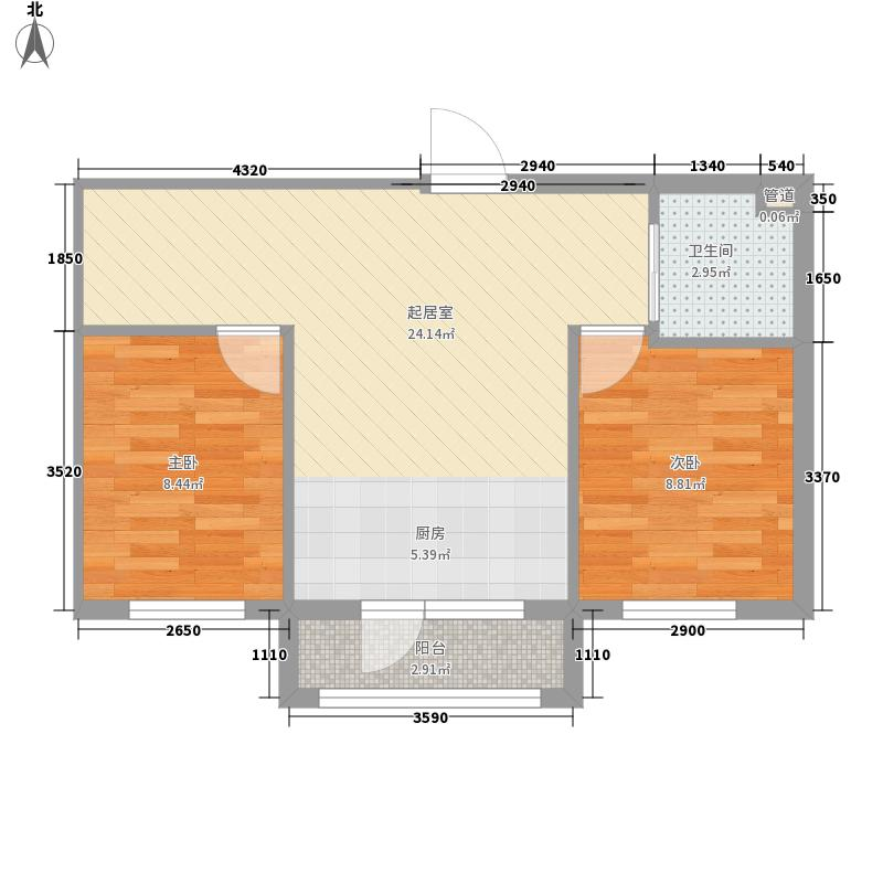 金湾山城65.70㎡金湾山城户型图2号楼E户型2室1厅1卫1厨户型2室1厅1卫1厨