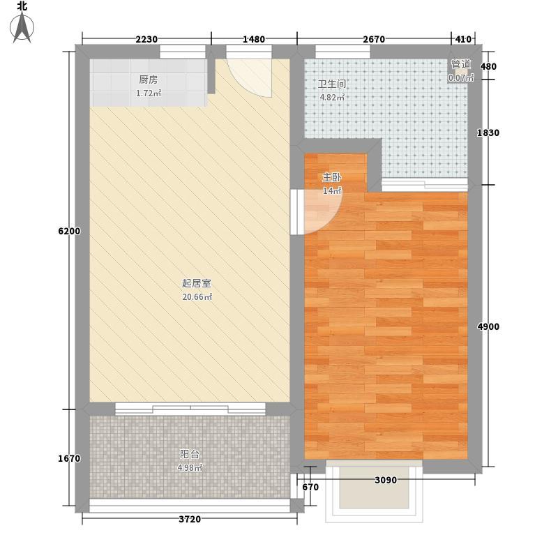 水霞公寓55.00㎡水霞公寓户型图D户型1室2厅1卫1厨户型1室2厅1卫1厨