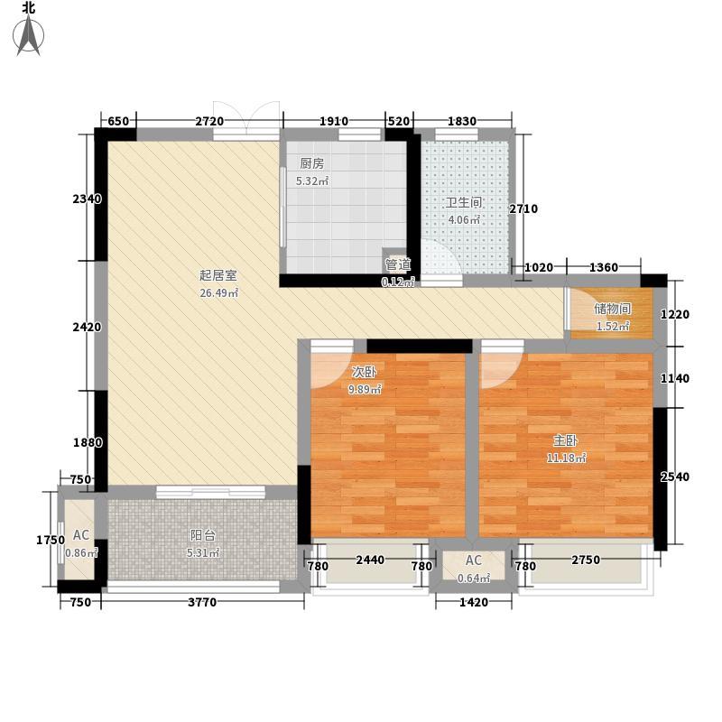 绿城锦园96.00㎡绿城锦园户型图E户型2室2厅1卫1厨户型2室2厅1卫1厨