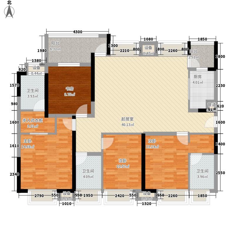 凯旋城艾丽舍146.00㎡凯旋城艾丽舍4室户型4室
