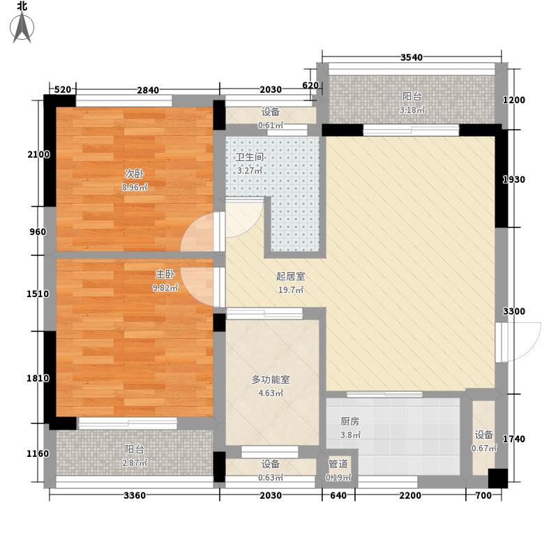 嬉空间北回归线87.00㎡嬉空间北回归线户型图A户型3室2厅1卫户型3室2厅1卫