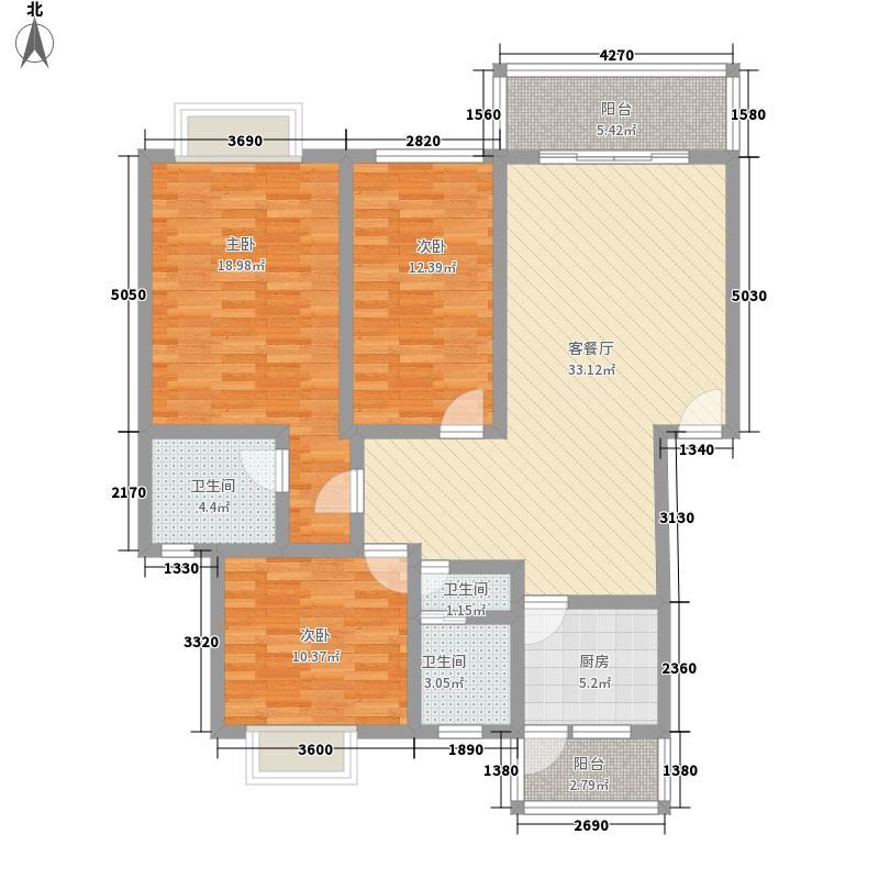 金腾生态园116.37㎡K户型3室2厅2卫1厨