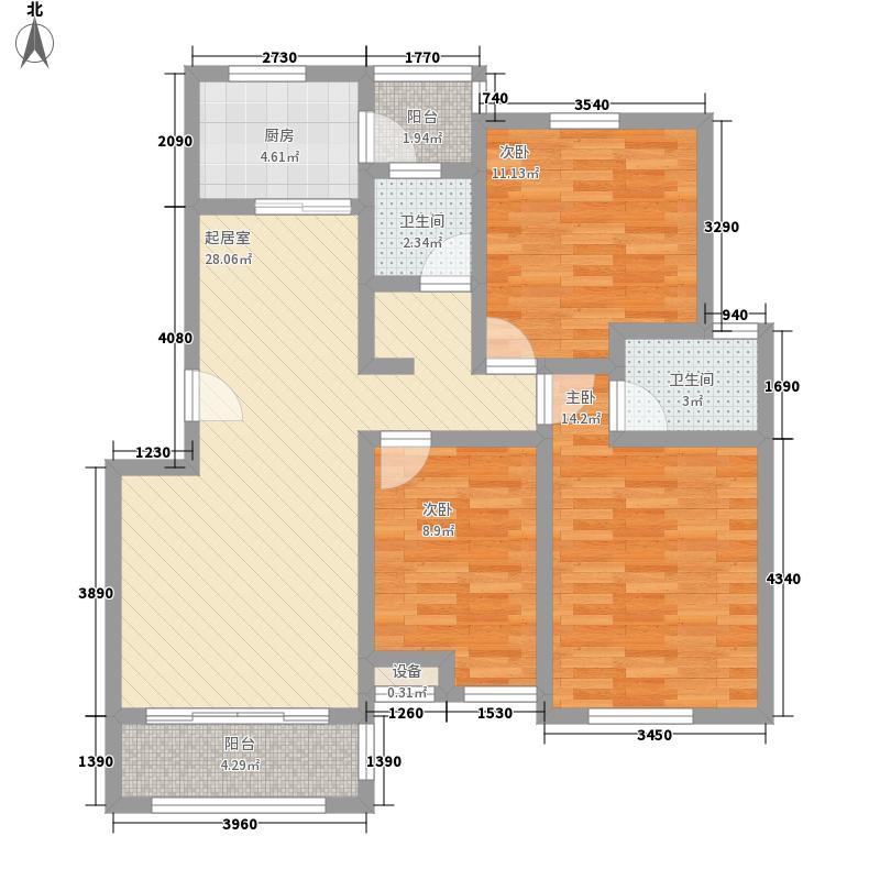江北绿城116.00㎡江北绿城C2户型3室2厅1卫1厨116.00㎡户型3室2厅1卫1厨