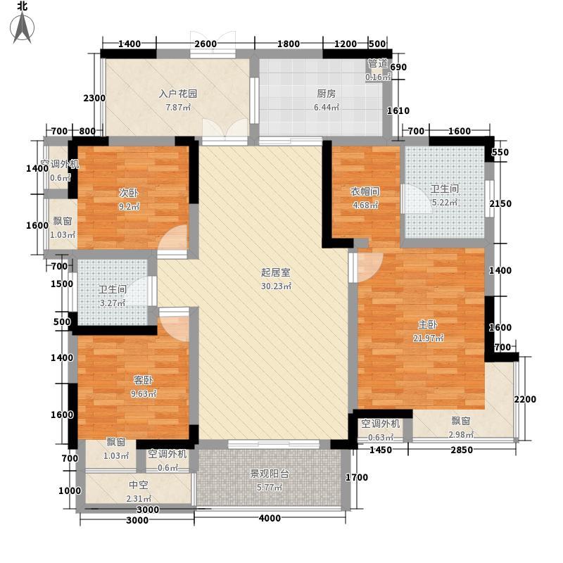 鲁能星城5街区3号楼4号房标准层I户型3室2厅
