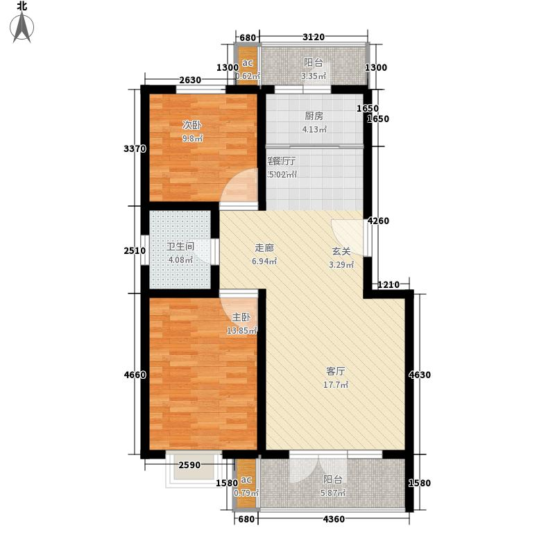 家和康平里98.57㎡家和康平里户型图15-18号楼标准层B1户型2室2厅1卫1厨户型2室2厅1卫1厨