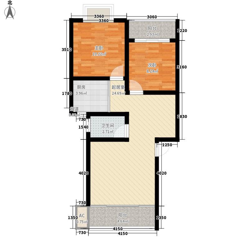 青青家园84.74㎡三期A户型2室2厅2卫1厨