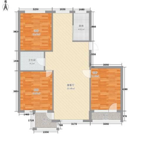 圣苑山水3室1厅1卫1厨112.00㎡户型图
