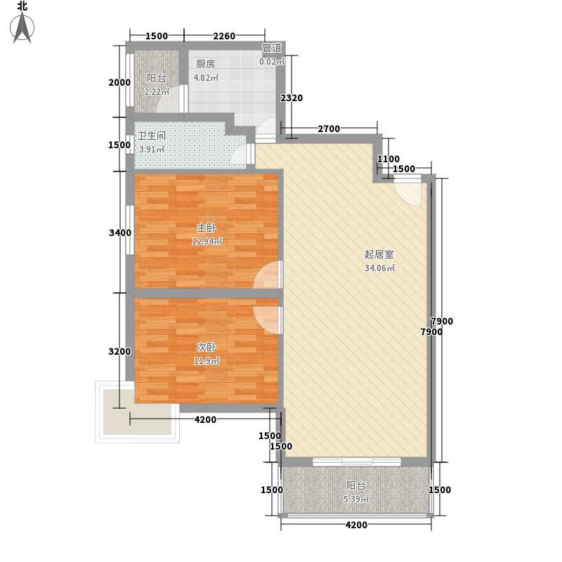 百汇华庭1.30㎡H户型2室2厅1卫1厨