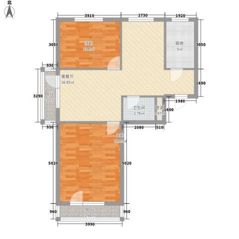 圣苑山水2室1厅1卫1厨98.00㎡户型图