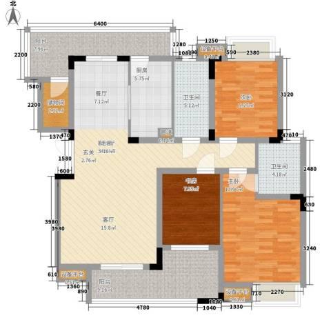 义和故事水云涧3室1厅2卫1厨149.00㎡户型图