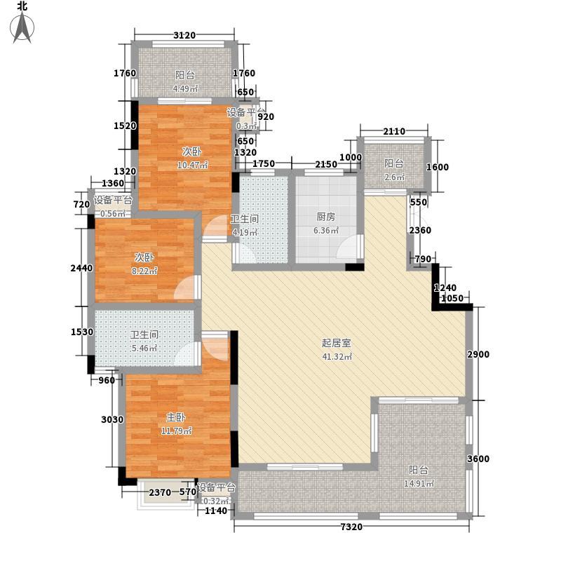 巴南府邸135.71㎡17号楼三层洋房户型3室2厅