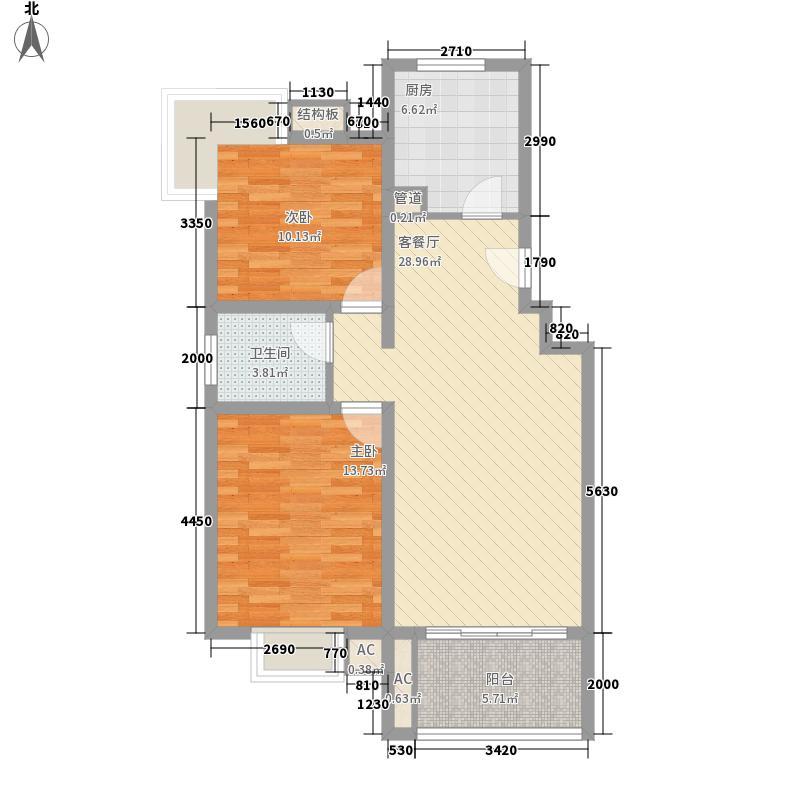 中原省一建家属院2居室2户型