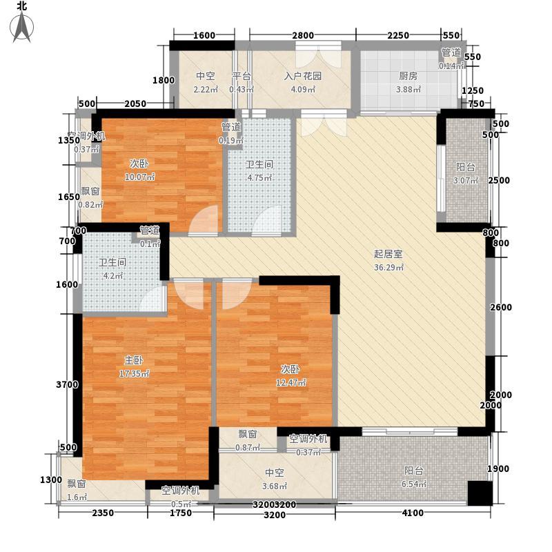 尚上名筑128.00㎡A2-01户型3室2厅