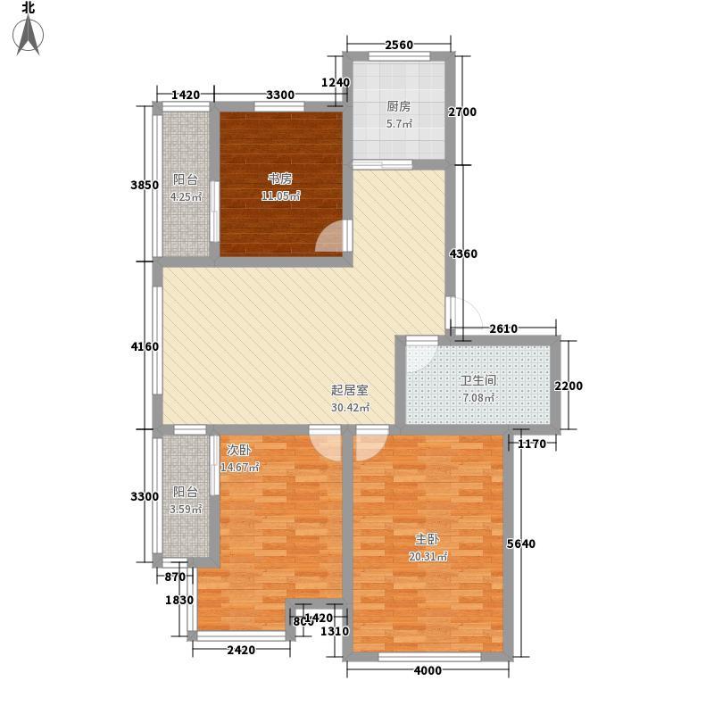 公园华郡户型图A户型 三室两厅一卫 119.62平 3室2厅1卫1厨