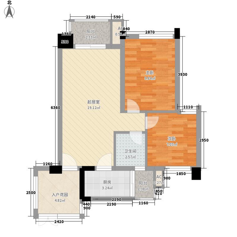 嘉华绿洲75.00㎡A1户型2室2厅1卫1厨