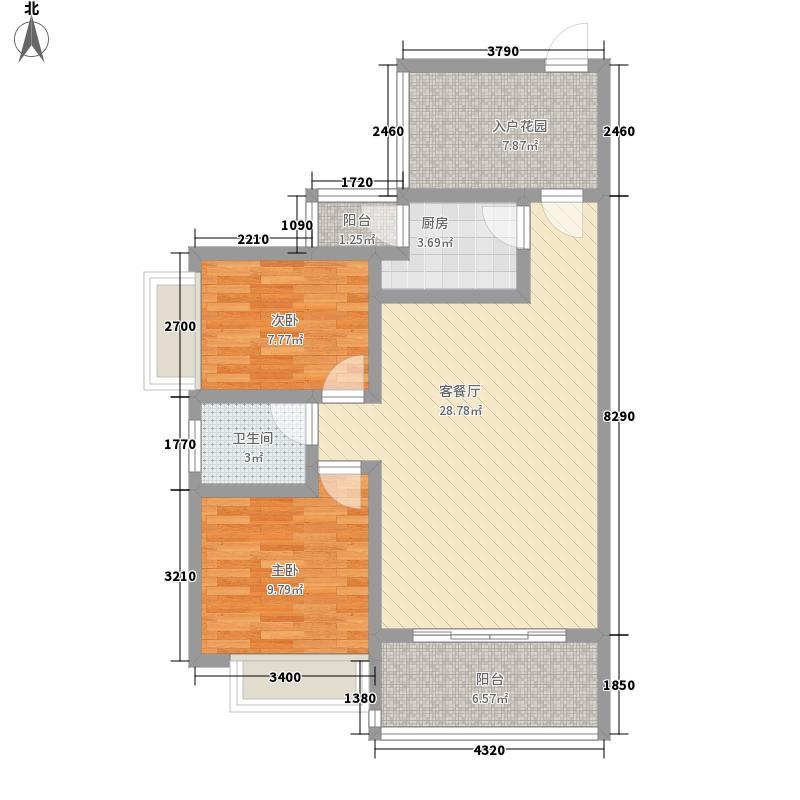 鸿景翠峰 2室 户型图