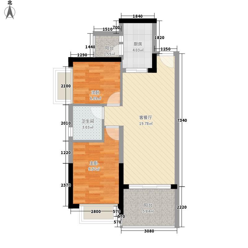贵阳恒大城89.97㎡2、5、8号楼2-32层3号户型2室2厅1卫1厨