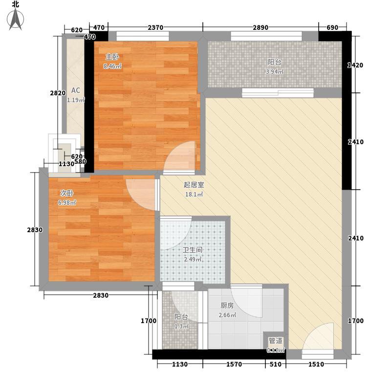 广锦乐居广场66.22㎡1#楼朝北F乐美户型2室2厅1卫1厨