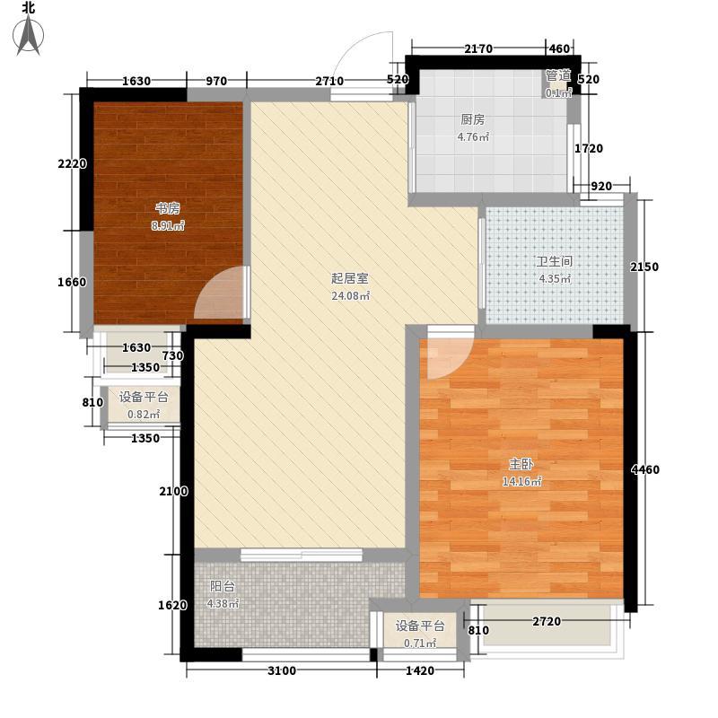 港龙紫荆城89.00㎡E2户型1室2厅