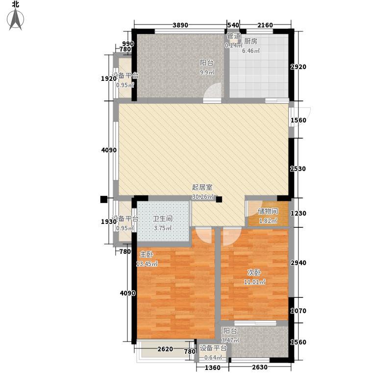 港龙紫荆城119.00㎡A2户型2室2厅