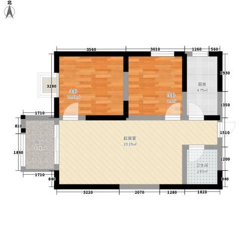西盟公社2室0厅1卫1厨75.00㎡户型图
